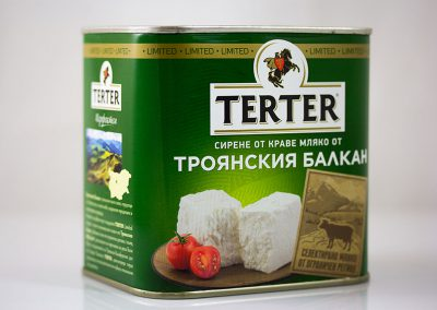 milen galabov packaging design terter cheese tin box