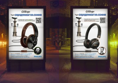 milen galabov philips citiscape event posters