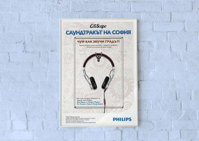 milen galabov philips citiscape event poster pre event