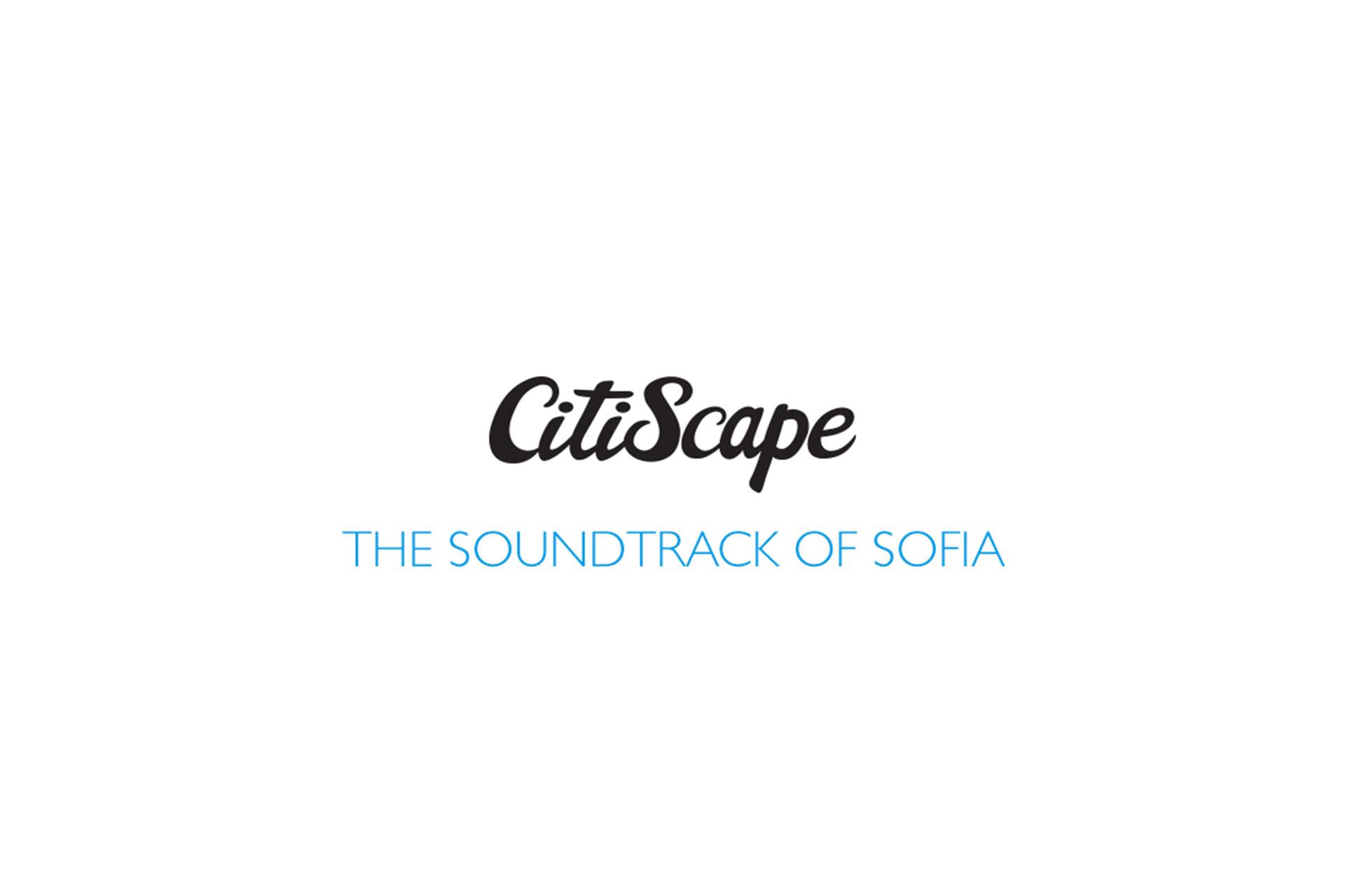 philips citiscape soundtrack of sofia event