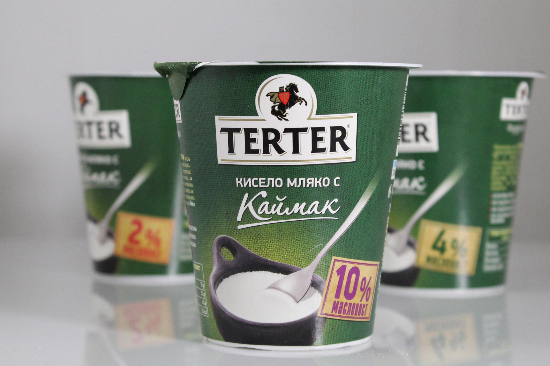 milen galabov packaging design terter yogurt