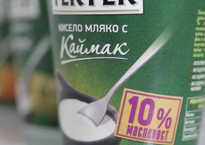 milen galabov packaging design terter yogurt label