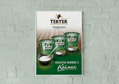 milen galabov packaging design terter yogurt poster